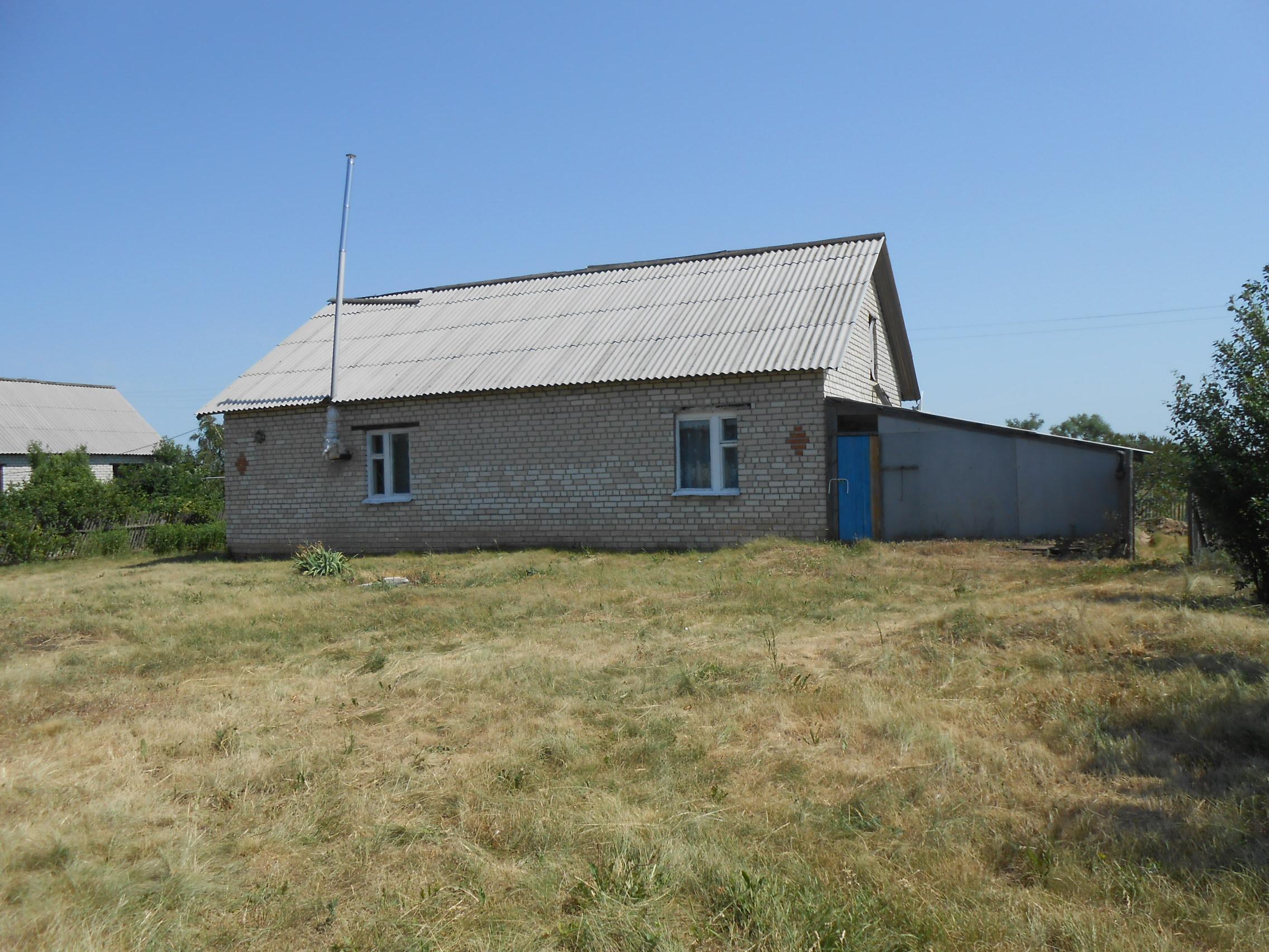 основная купить дом в саратовской области на авито Craft: